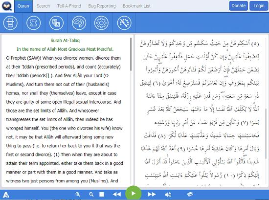 Quran Explorer free Quran reader online
