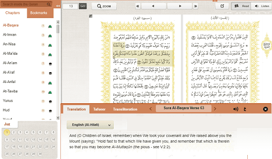 Quranflash free online Quran for reading