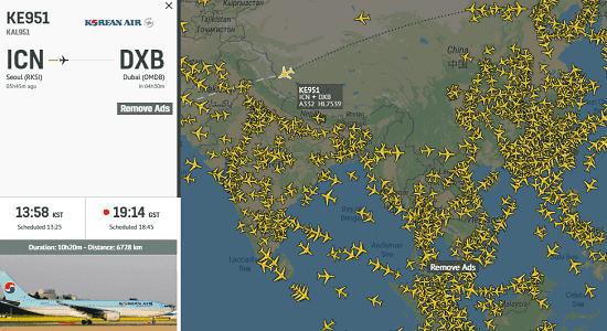 RadarBox free air traffic tracker
