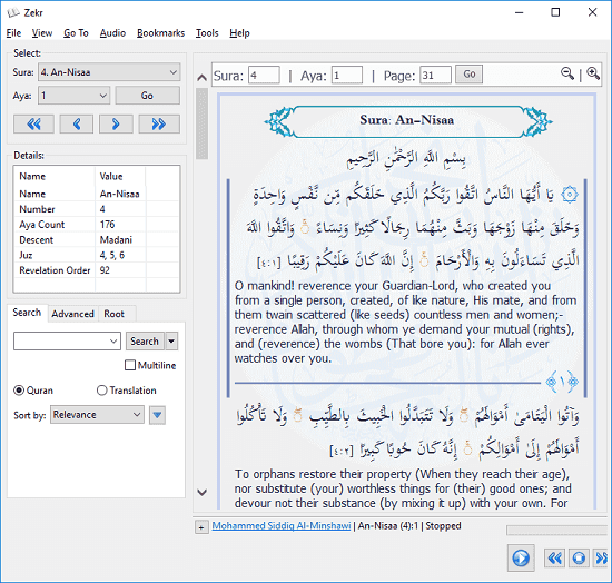 Zekr free Quran software for Windows