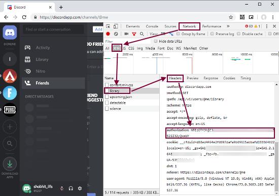 discord_desktop_app-02-Ripcord2