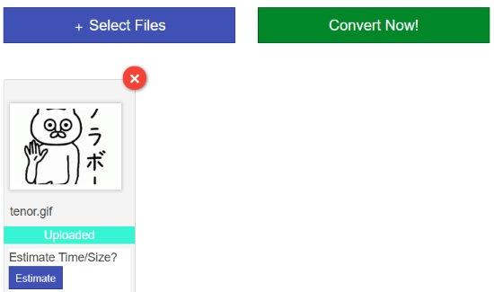 convert GIF to WebM online