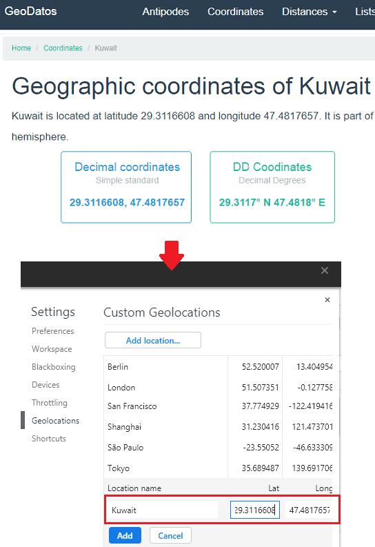 GeoDatos get coordinates update in DevTools