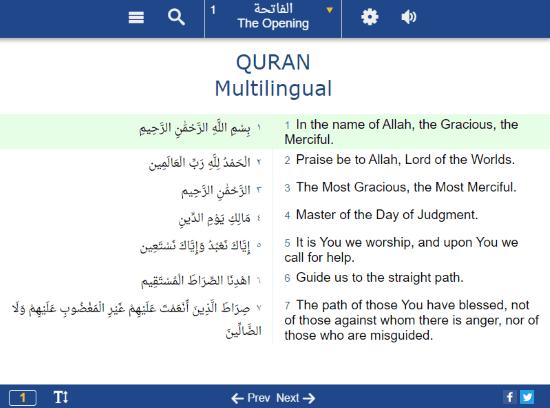 Quran translation in English
