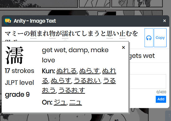 Translate Japanese Manga to English with This Free Chrome Extension 5