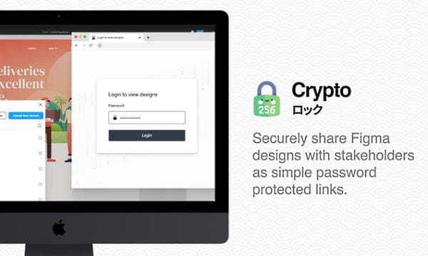 How to Share Figma Designs as Password Protected Links?