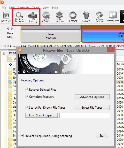 DiskGenius File Recovery