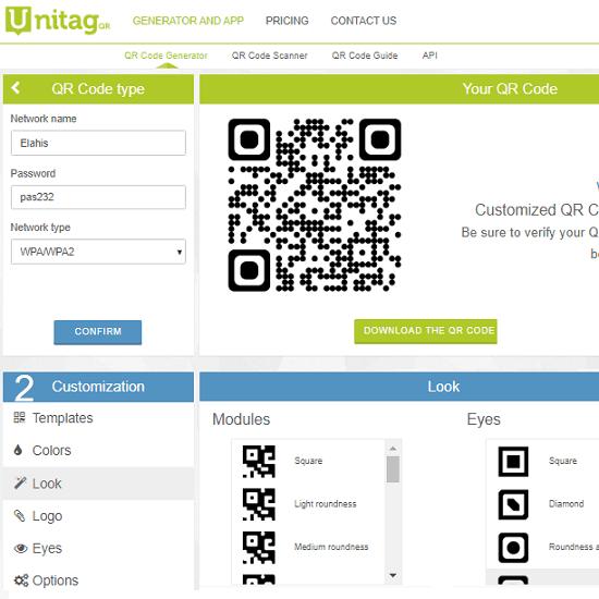 Unitag WiFI QR Code Generator