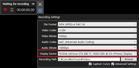 ScreenRecorder Select GPU